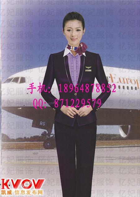 高铁空姐服 空乘制服 空中小姐服 南航空姐服 上海亿妃服饰有