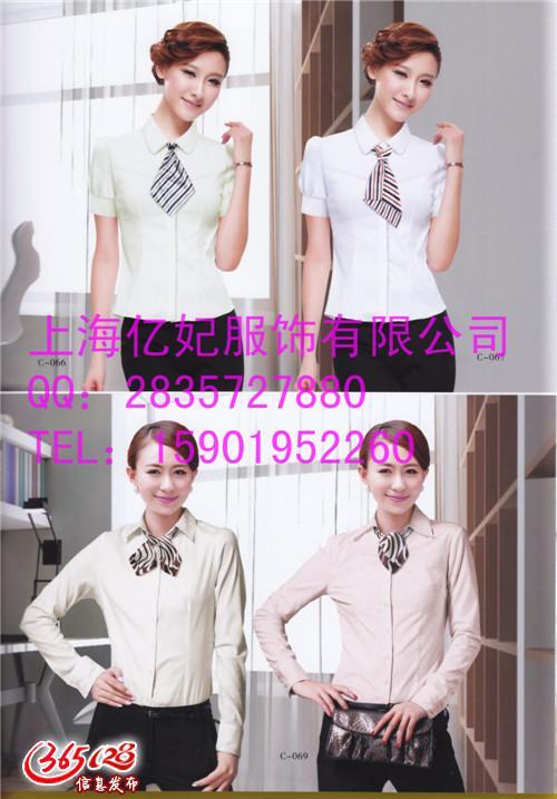 女士全棉衬衫订做 白色衬衫 短袖新款女衬衫 职业衬衫 上海亿