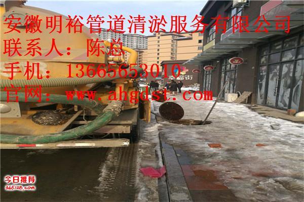 宣城管道疏通,阜阳化粪池清理,蚌埠管道疏通