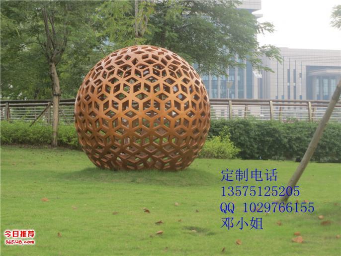 仿铜镂空球 玻璃钢镂空球雕塑 景观镂空球雕塑广州供应商