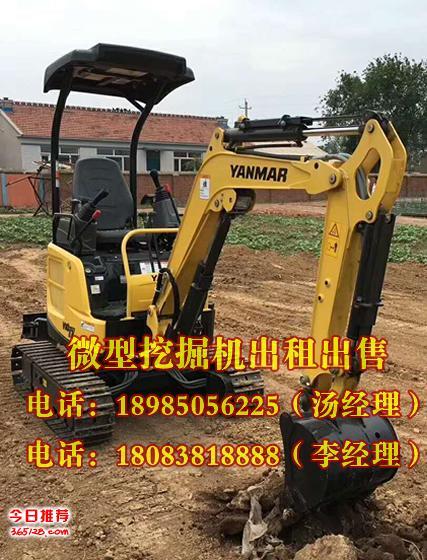 贵州微型挖掘机出租