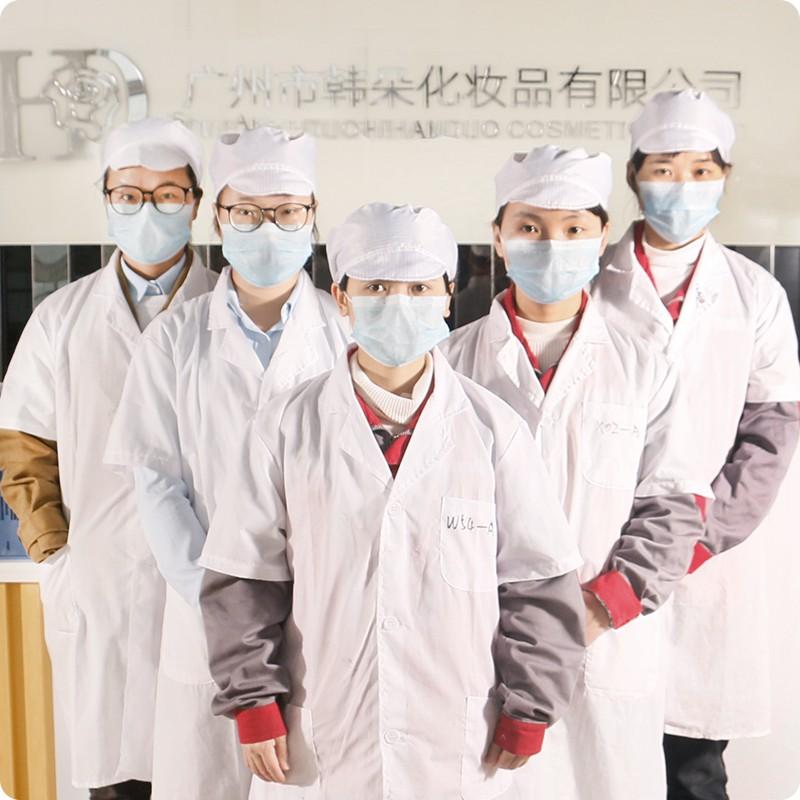 广州oem工厂提供化妆品oem 护肤品贴牌加工