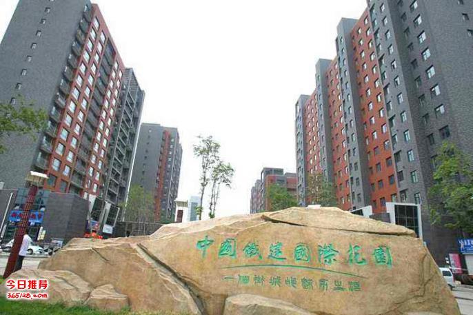 招聘吉林通化长春绿园区中国铁建国际花园小区保安员|内保员|