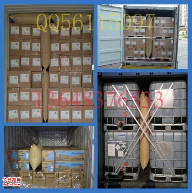 南昌集裝箱充氣袋,貨柜緩沖氣袋 重慶廠家直銷