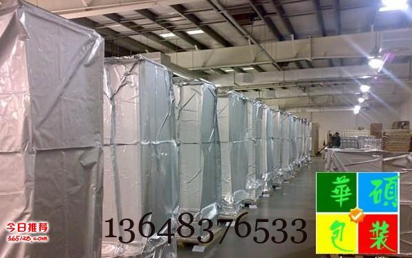 重庆厂家直供大型立体铝塑袋大型四方底袋高品质丨好口碑