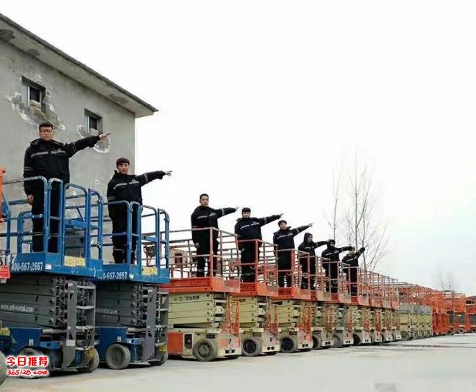 武汉租12米升降机,武汉全自动升降机租赁