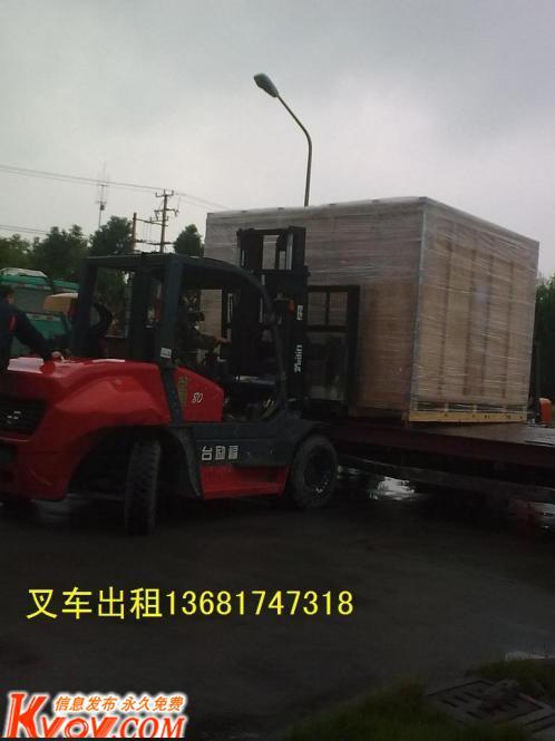 上海松江区叉车出租-升高车出租-机器移位吊装-16吨汽车吊出租