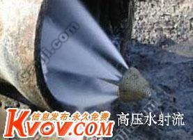 上海市新鑫物业高压管道疏通清洗服务136****6109
