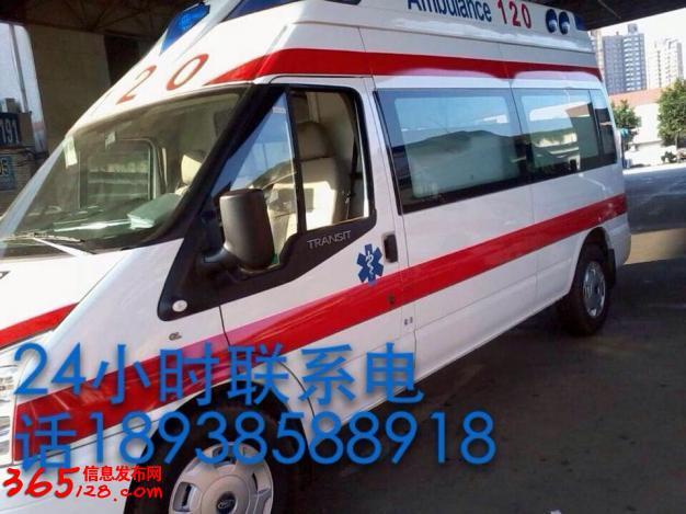 120救护车接送东莞市所有医院病人出入院回家治疗服务