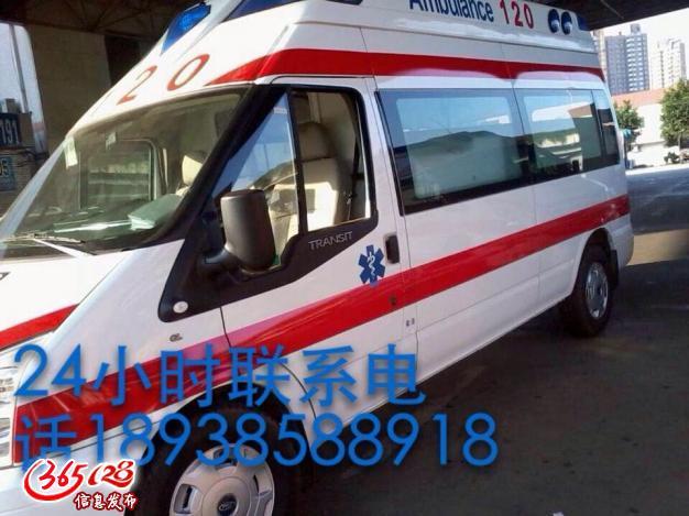 深圳市各大医院提供奔驰救护车接送香港病人转院出院业务