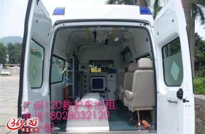 香港医院提供福特救护车奔驰救护车专业接送过关直通深圳东莞