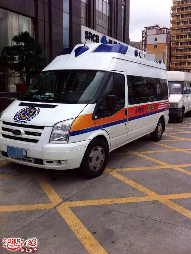 珠海医院救护车出租香州医院救护车出租中山医院救护车出租