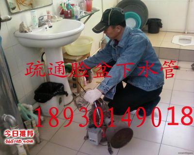闵行浦江镇疏通马桶电话 (快速上门价格优惠