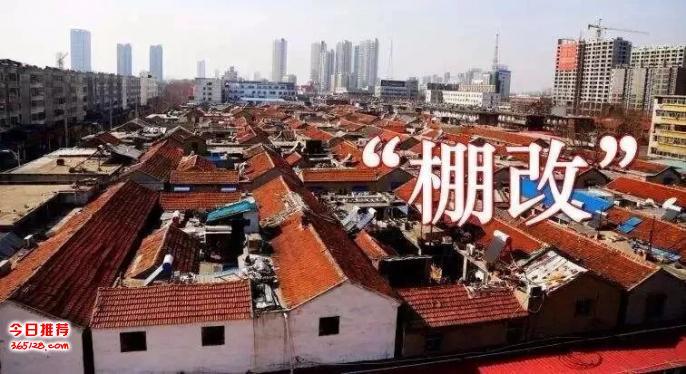 云南房屋强拆了怎么办养殖场强行关闭了如何获得赔偿