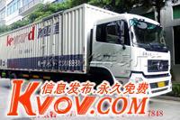 深圳车箱LOGO喷漆广告 物流车广告 自用车广告 面包车广告 送
