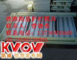 供应江西水泥预制品塑料模具 水泥预制品塑料模具厂家