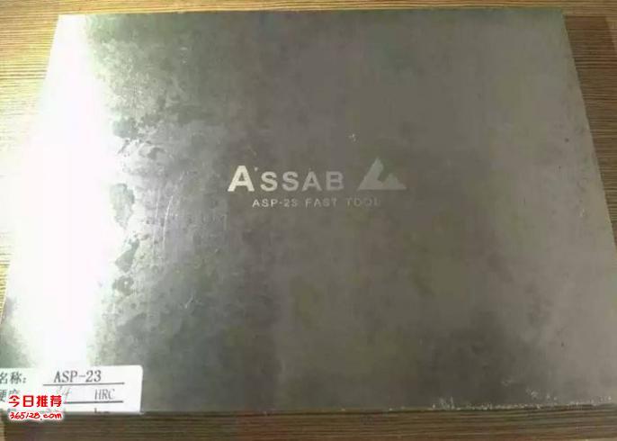 广东ASP23粉末高速钢哪家强