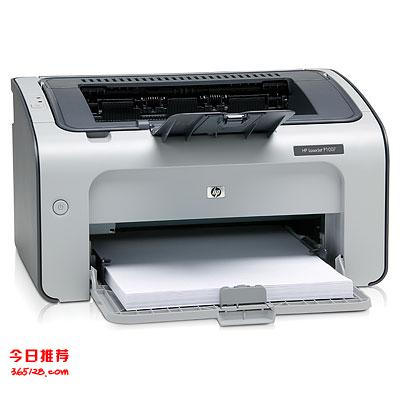 大连买打印机,大连租打印机,免月租押金维护费