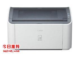 大连修理打印机上门服务,优至办公专业维修打印机