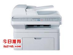 大連佳能激光一體機 辦公數碼掃描打印復印機