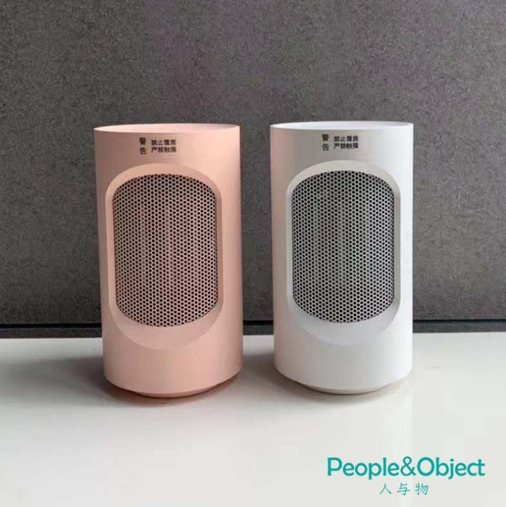 小型取暖器个人智能暖风机冷热风电暖器桌面家用热风机亚马逊