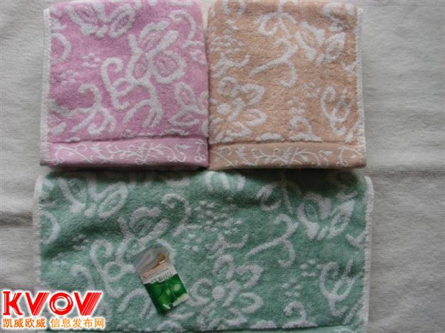 毛巾批发 深色竹纤维毛巾批发 竹纤维毛巾生产基地 竹纤维毛巾