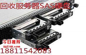 包头回收希捷2T4T6T8T监控硬盘