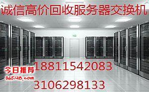 银川服务器回收大量二手服务器回收