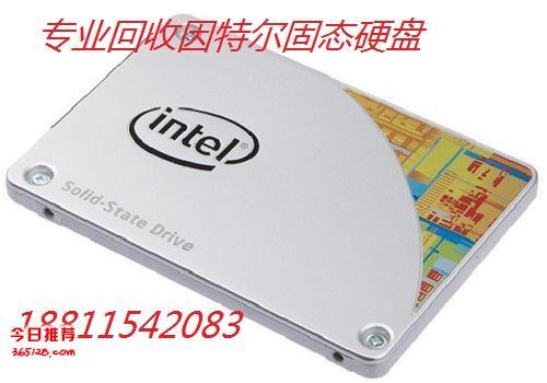 天津回收三星因特尔SSD512G1T2T固态硬盘