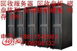 佛山回收服务器回收服务器硬盘内存CPU