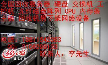 武汉汉口武昌东西湖回收服务器交换机