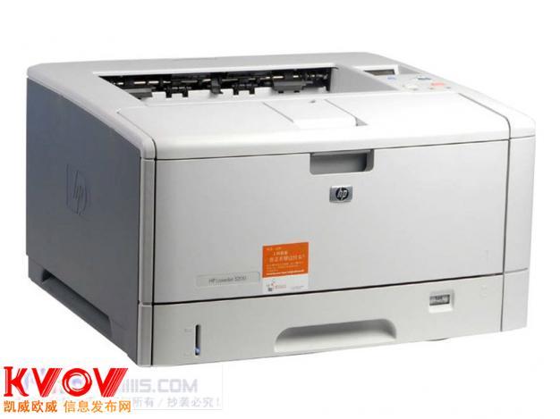 枫泾惠普打印机卡纸维修图片
