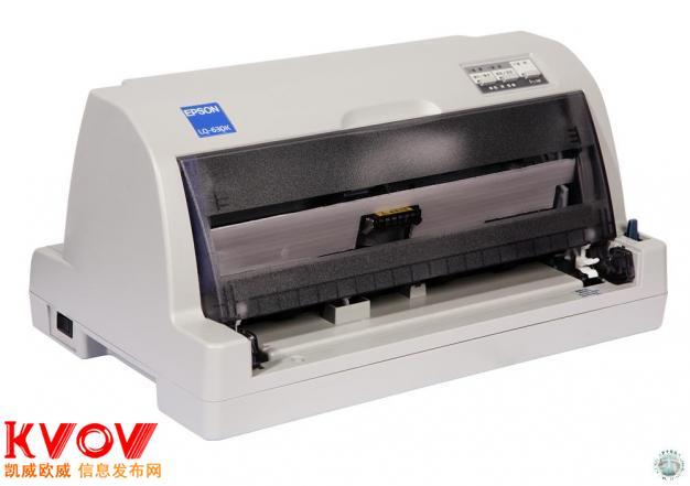 华漕爱普生针式打印机维修 爱普生打印机在租凭 闵行复印机 打
