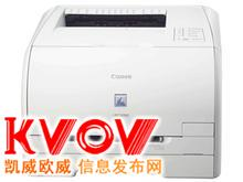枫泾佳能复印机维修 佳能打印机卡纸维修 佳能传真机 不进纸维