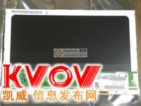 浙江高价回收液晶屏回收电子元件IC回收