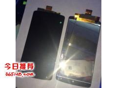 南京现金高价回收手机液晶屏,手机配件IC字库主板等电子料