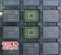 高价回收三星内存芯片回收各种芯片