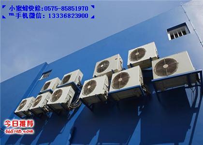 绍兴专业大金空调售后维修加氟移机