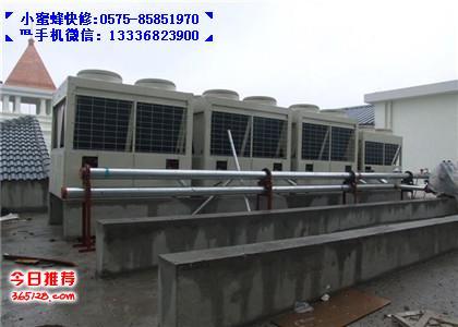 绍兴袍江扬子空调售后维修加氟移机