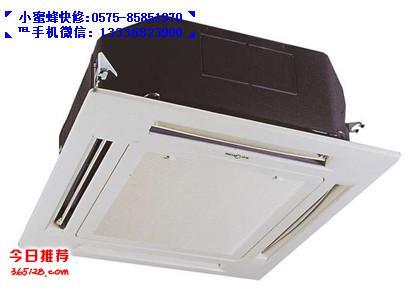 绍兴约克中央空调空调售后维修加氟移机