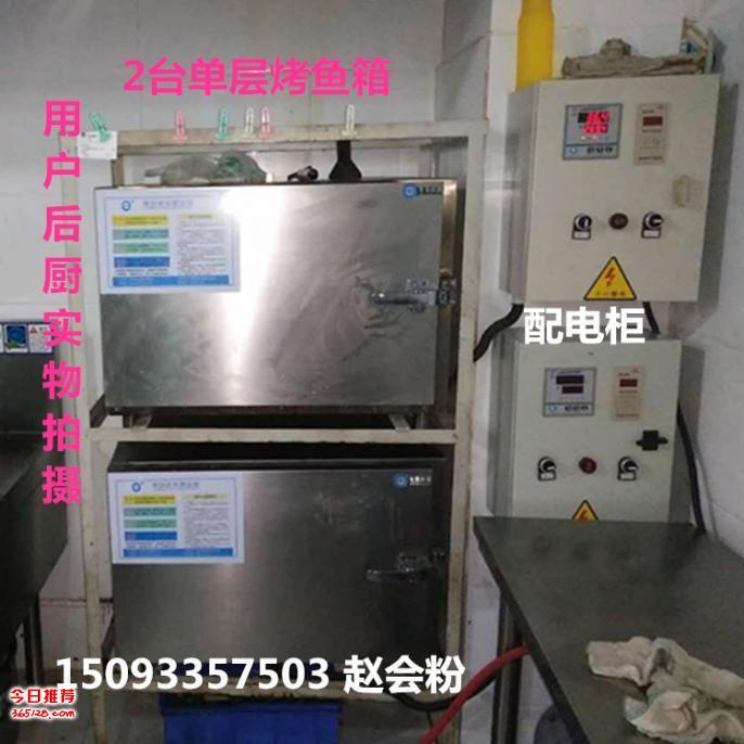 岳阳市厨具店供应商用电烤箱   烤鱼烧烤炉批发价格