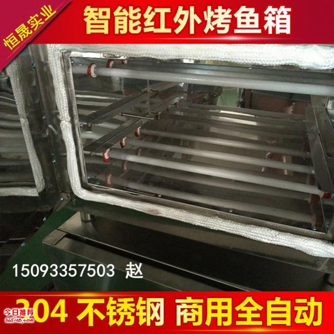 南岳区厨具店专卖烤鱼炉  电烤串机生产商出厂价格