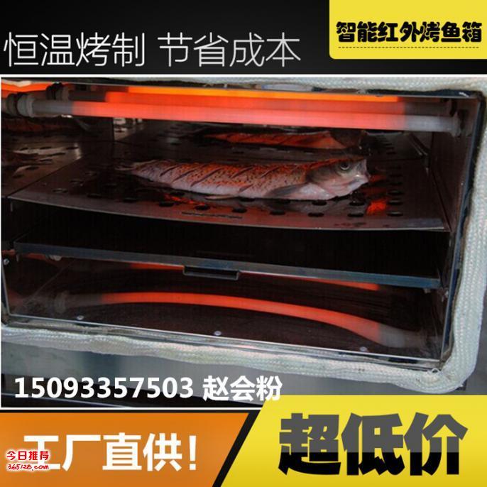 贵阳留一手烤鱼使用的电烤鱼炉   304不锈钢烧烤烤串机价格