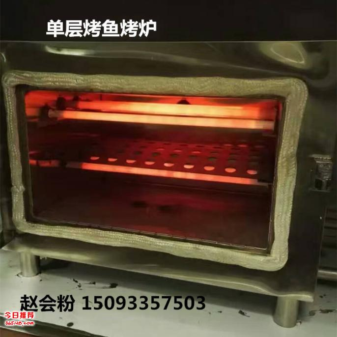 山东青岛市商用单层电烤鱼炉   小型智能烤鱼烤箱市场价格