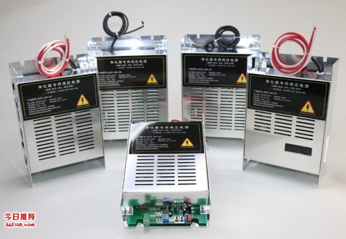 張家口市杰星電子科技有限公司_油煙凈化器高壓電源