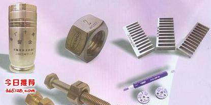 螺母刻字、螺母打標、螺母雕刻、激光加工、激光刻字、機械五