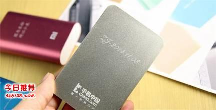北京米移動電源刻字、北京德中易科技有限公司、激光打標、激