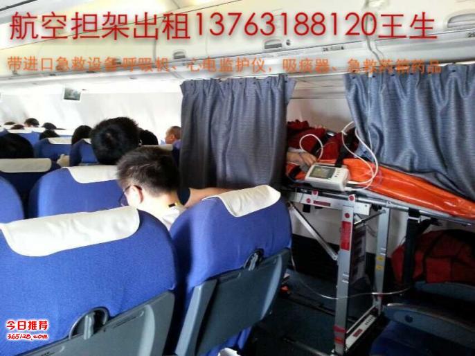 安捷救護車出租空中救護車-病人包機-航空擔架出租香港出入境