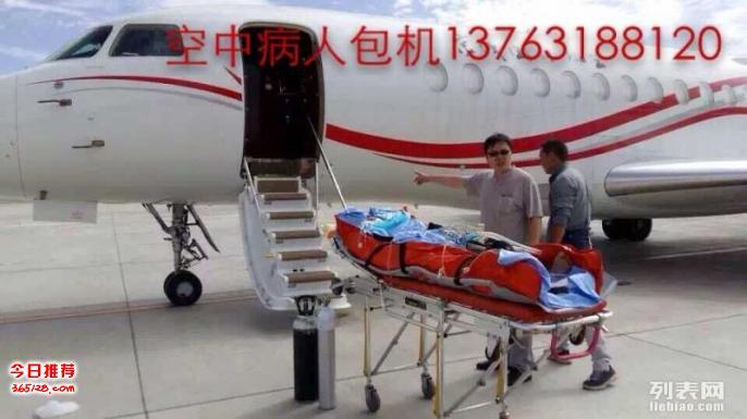 佛山中山珠海救护车出租潮汕广州深圳东莞120救护车出租