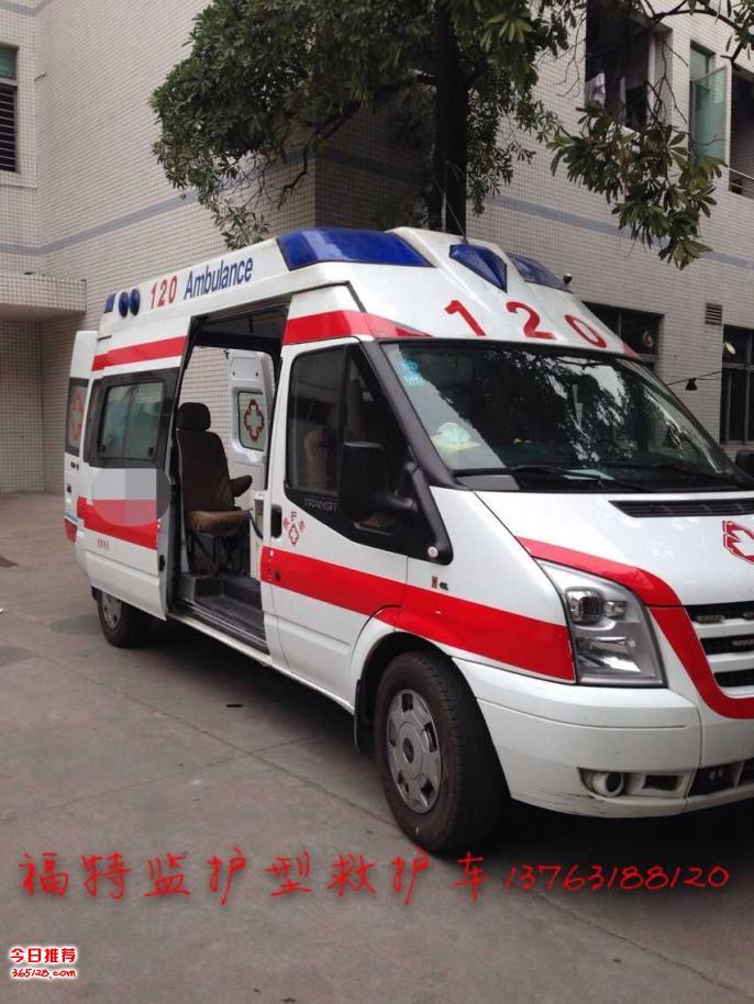 重症病人远程转运的福特救护车空中救护车航空担架出租